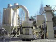 Продается готовый сверх рентабельный бизнес,  производство цемента