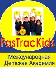 Франшиза детского сада/центра в Узбекистане