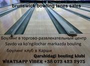 Боулинг клуб в Карши,  продажа и монтаж боулинг клуб. АМФ+Брансвик.